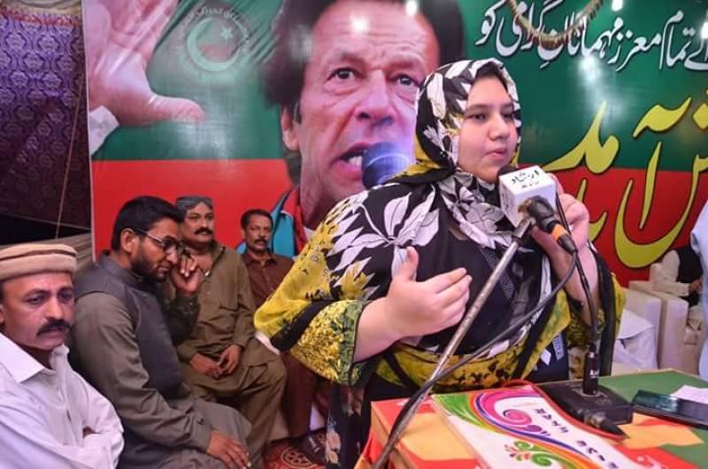 PTI lawmaker Sidra Imran tests negative for coronavirus