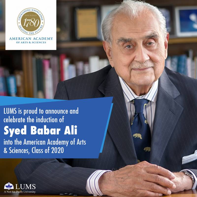 LUMS' Syed Babar Ali recognised on global stage
