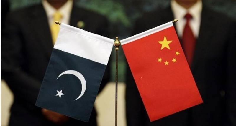 Pakistan, China ratify treaty on transfer of convicted criminals