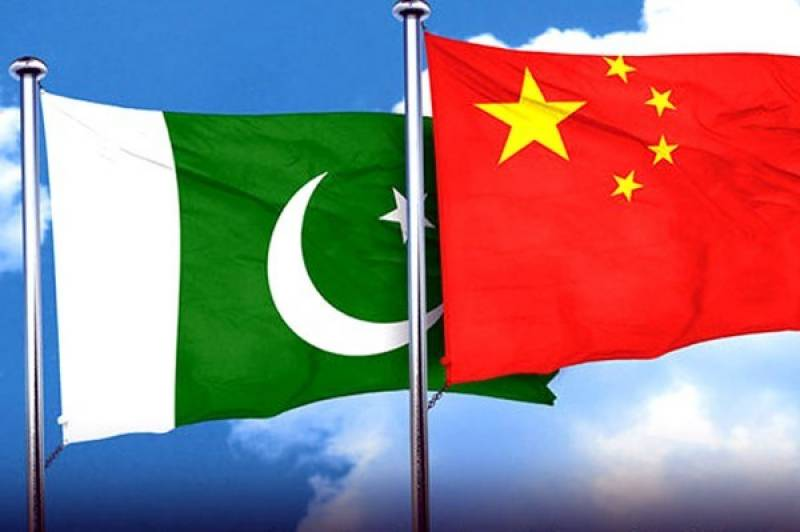 China Road and Bridge Corporation donates medical supplies to Pakistan