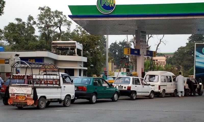 APPRA suspends petrol supply to nationwide pumps