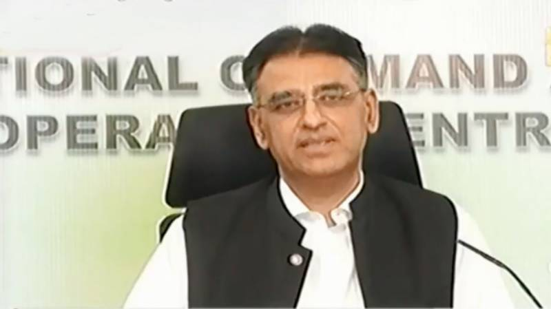 Lockdown's economic impact on Pakistan serious than western countries: Asad Umar