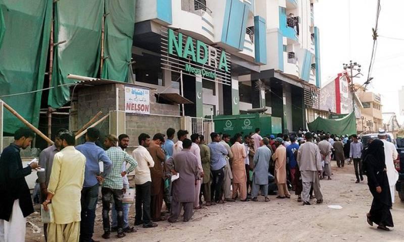 NADRA offices reopen across Pakistan