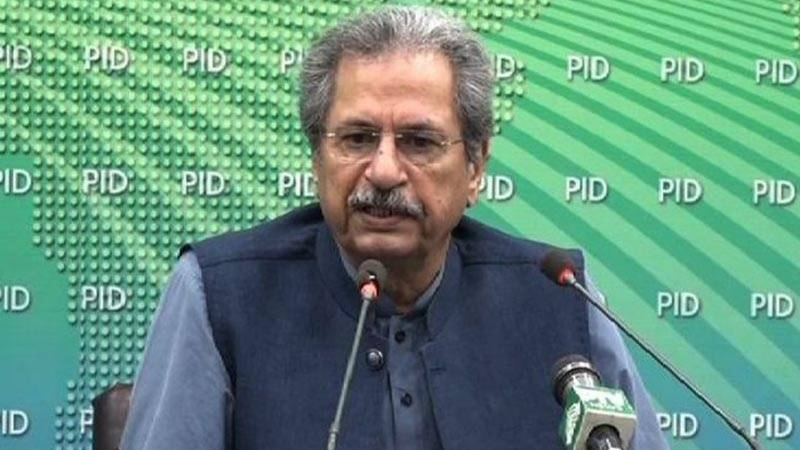 Education minister says fee hike by LUMS 'unacceptable'