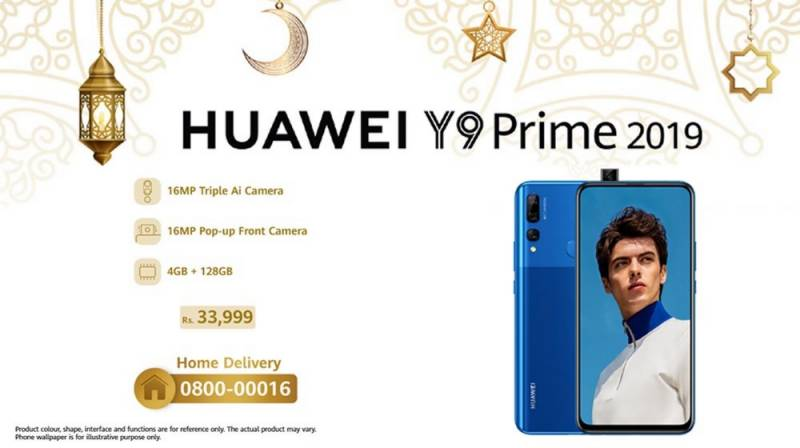 Huawei brings its technological marvels a step closer to you with exclusive home delivery deals