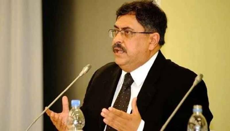 IHC Chief Justice Minallah's COVID-19 test comes back negative