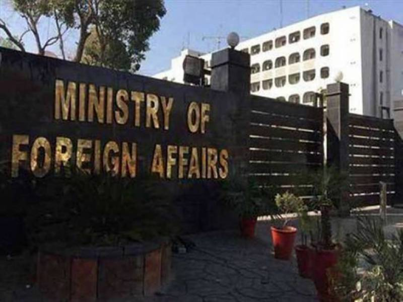 Pakistan rejects irresponsible Indian action to include AJK, GB in weather bulletin