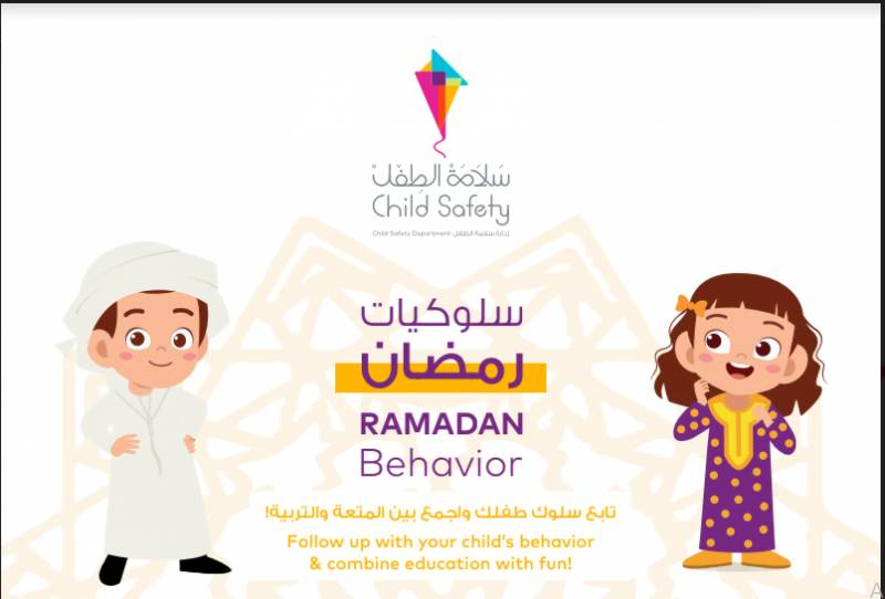CSD launches Ramadan e-Booklet for parents to sort their kids' daily schedules