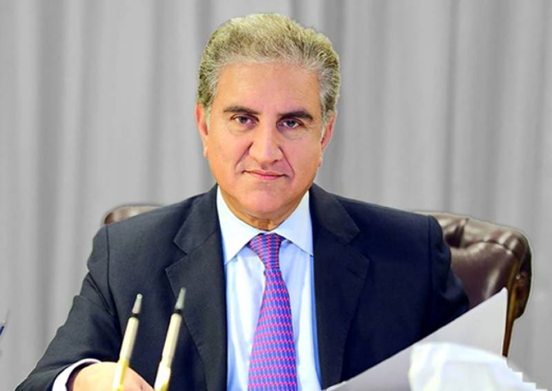 Safeguarding minorities' rights, top priority of government: Qureshi