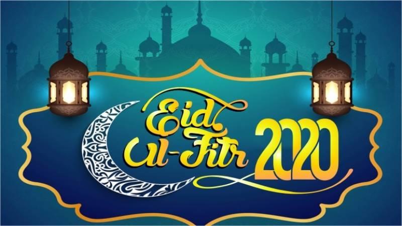 Eid Al Fitr 2020- When is Eid?