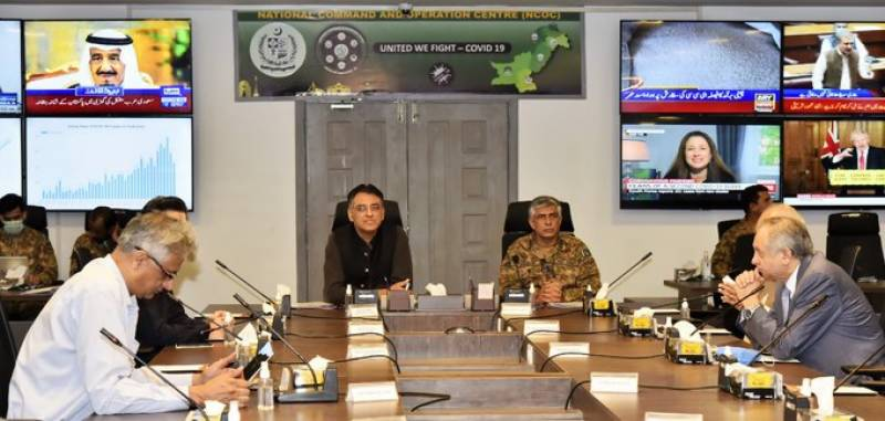 'We Care' – Pakistan launches program for health professionals' online training