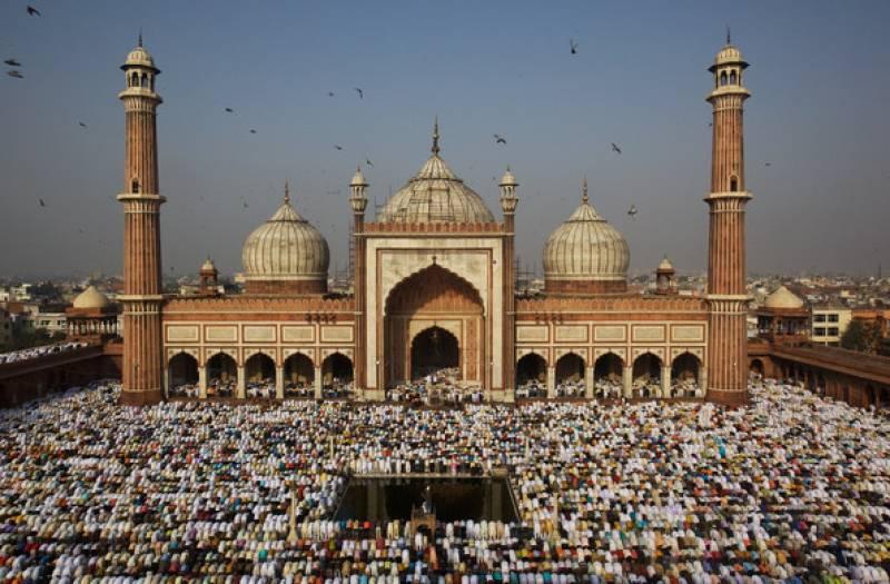When Is Eid Al Fitr 2020?