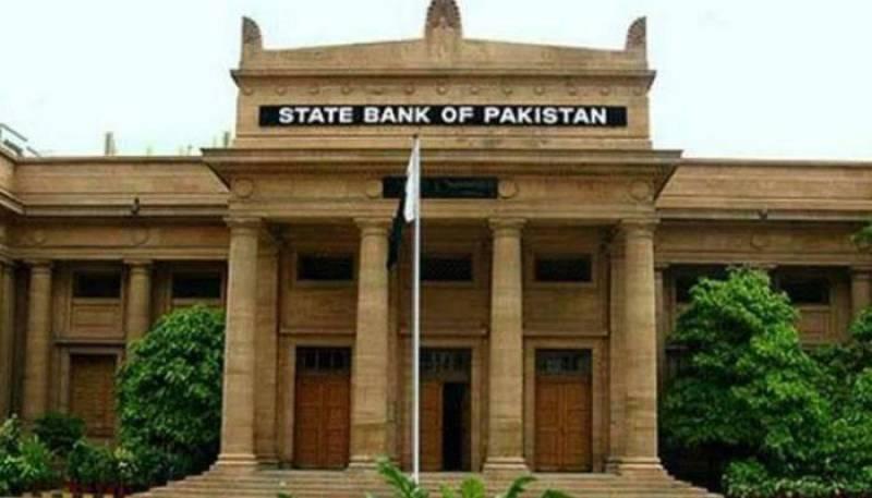 Pakistan's public debt surges to Rs34.1 trillion in 9 months