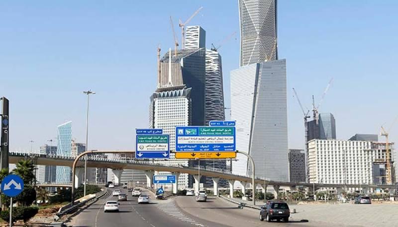Saudi Arabia to enforce complete curfew during Eid al Fitr holidays