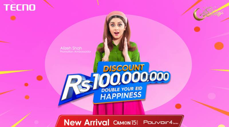 TECNO 100 Million Discount Offer 'Double Your Happiness' Coming Soon