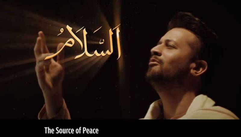 Atif Aslam recites Asma ul Husna for Coke Studio special