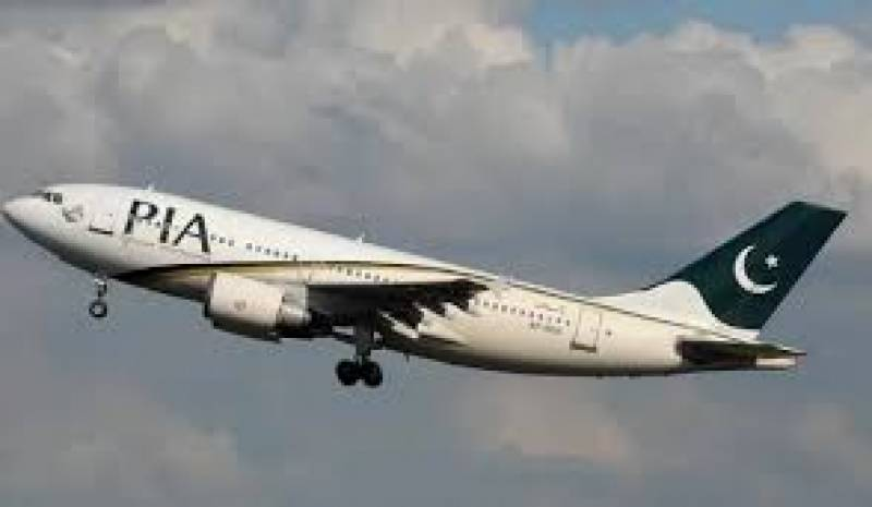 Ban on international flights extended till May 31