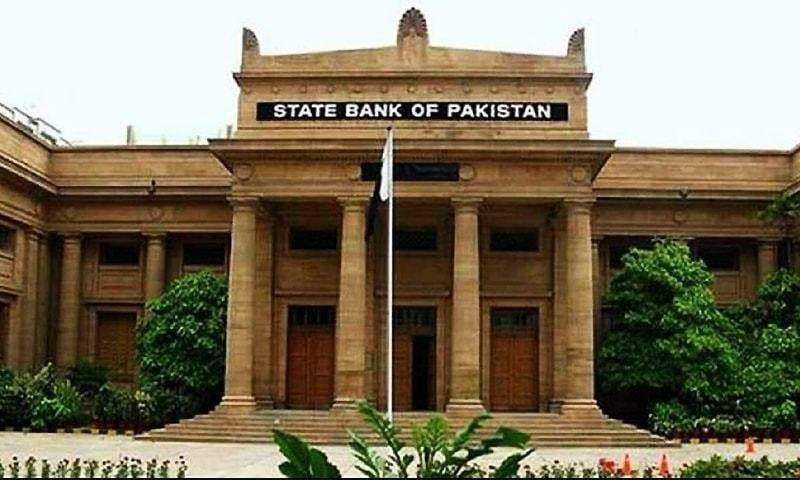 COVID-19: SBP slashes interest rate to 8 percent