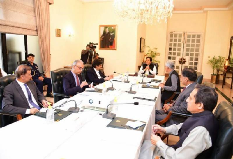 PM Imran urges G-20 to further extend debt relief for COVID-19 hit developing world