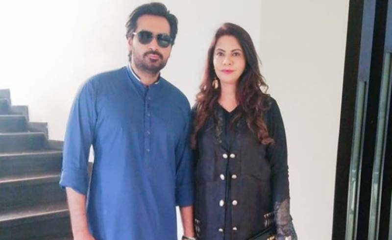 Humayun Saeed posts beautiful picture with wife on wedding anniversary
