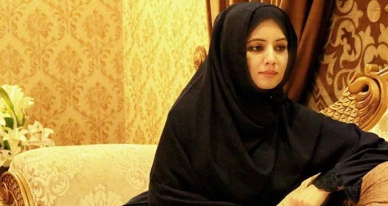Rabi Pirzada to launch a Hijab, Abaya brand