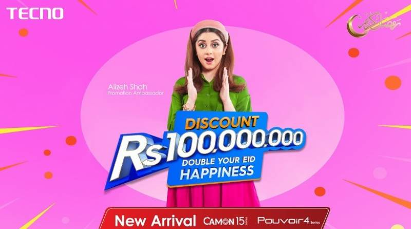 "TECNO activated its Ramadan campaign: ""100 million discount offer"""