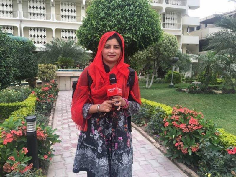 Pakistan's first Sikh female journalist to be honoured with prestigious award in UK