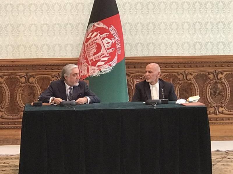 Pakistan welcomes agreement between Afghan political leaders