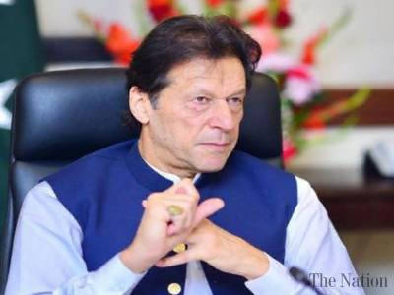 Govt to contribute four rupees to every rupee donated in COVID Relief Fund, says PM Imran