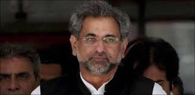 SHC grants bail to Shahid Khaqan in MD PSO case till June 9