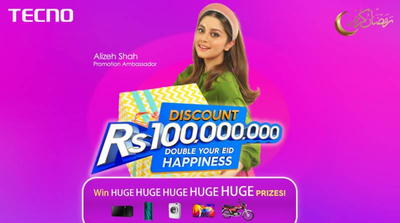 """Tecno holds the 1st round of its Ramadan Activity """"100 Million Discount Offer"""""""