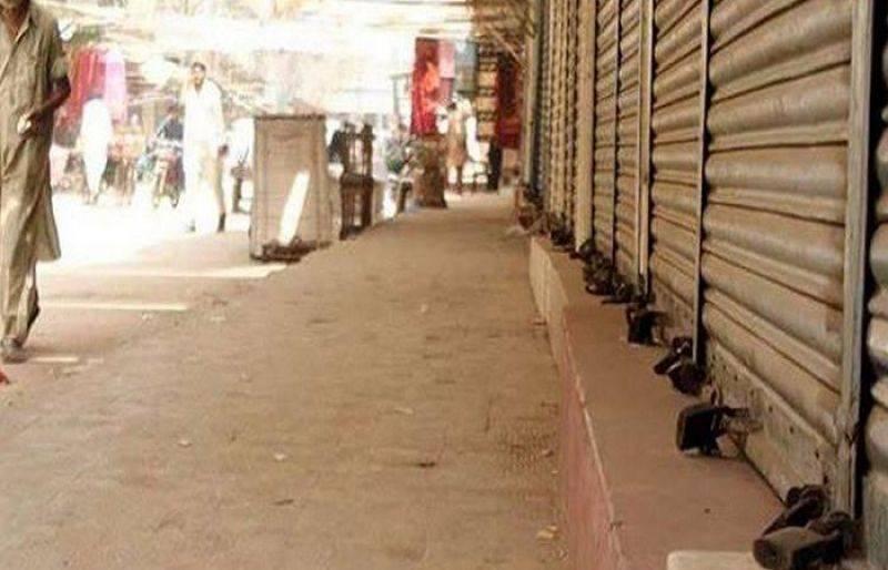 Balochistan extends ongoing smart lockdown till June 2