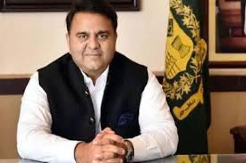 Fawad wants abolition of Ruet-e-Hilal Committee, announces date for Eid Al Fitr