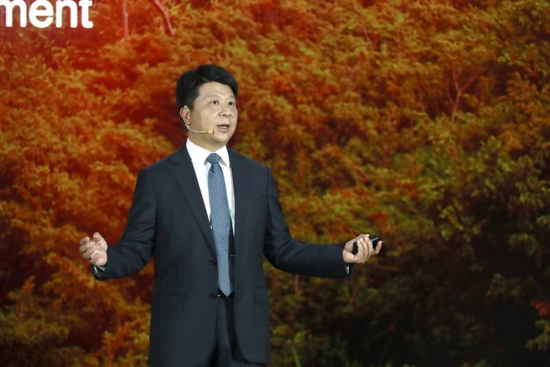 Huawei holds 17th annual Global Analyst Summit in Shenzhen