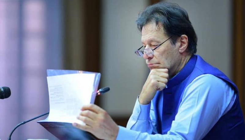 Sugar Inquiry Commission to present its final report before PM Imran today