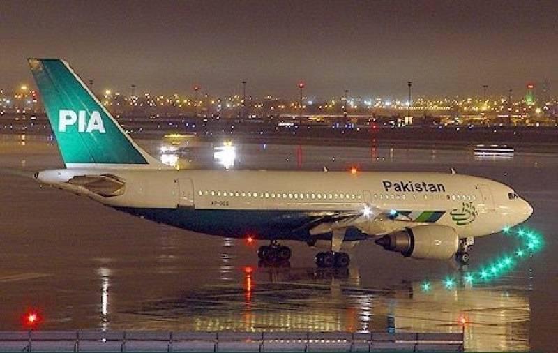 Pakistan decides to restore int'l flights from Peshawar