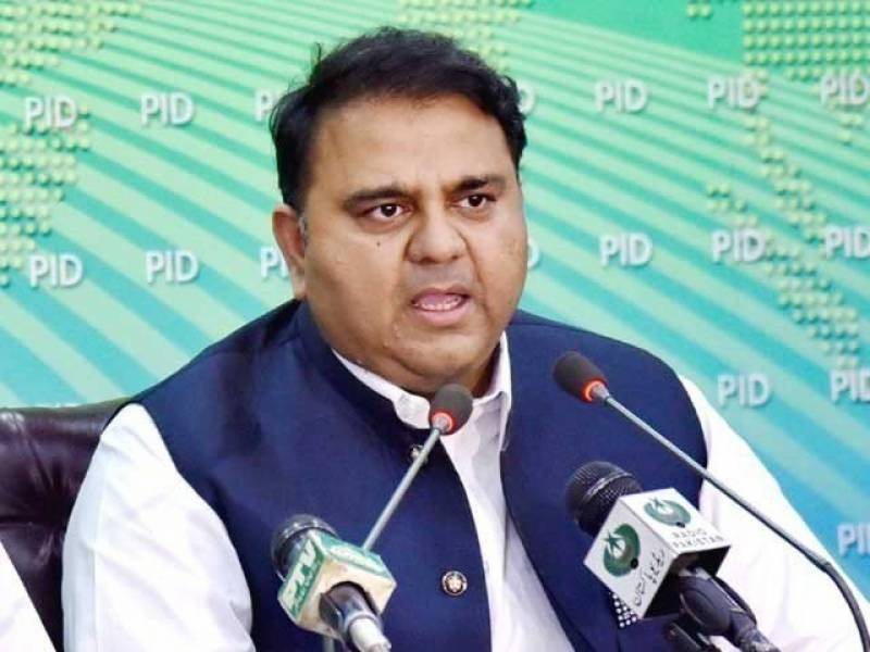 Eid-ul-Fitr to fall on May 24, says Fawad Chaudhry
