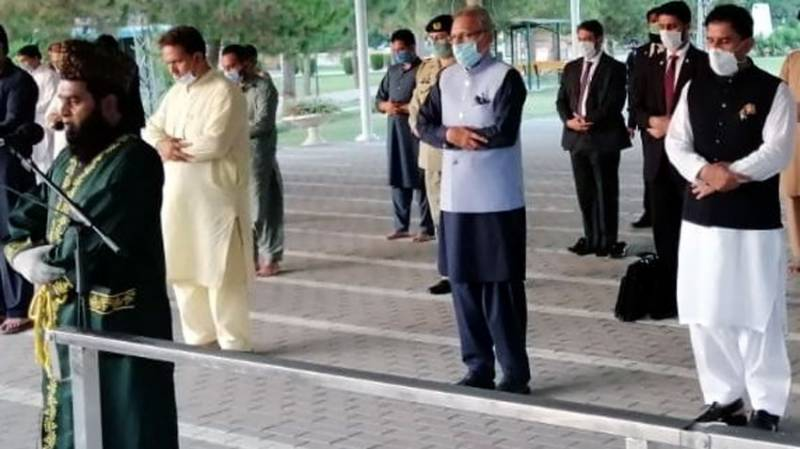 President Alvi offers funeral prayer of PIA plane crash victims