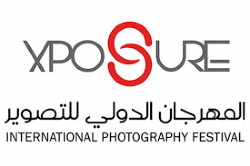 Global interest in Xposure's #HomeCaptured contest peaks in final week