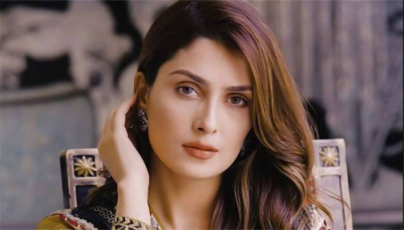 Reading offensive comments breaks us from the inside too, says Ayeza Khan