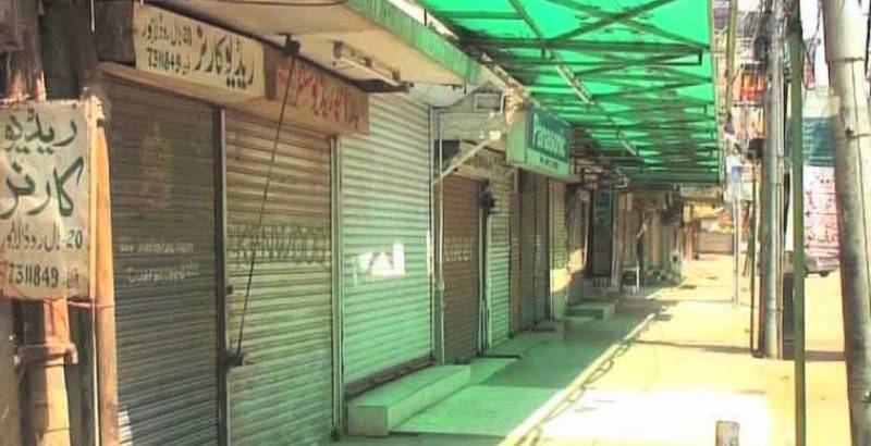 Punjab to close markets, shopping malls three days a week to cope COVID-19 pandemic