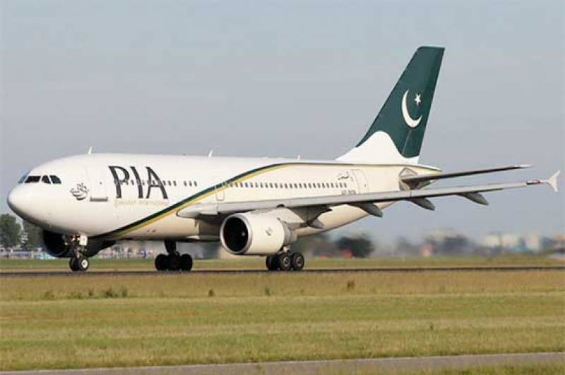 Here's insurance value of PIA plane crashed in Karachi