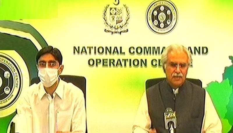 Pakistan makes face masks mandatory amid record daily deaths from coronavirus