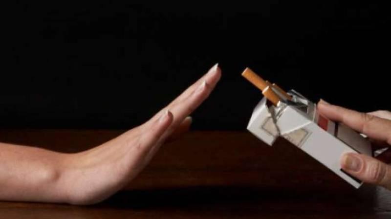"Pakistan marks ""World No Tobacco Day"" today"