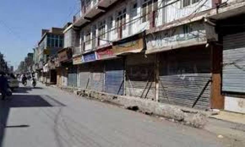 Balochistan extends smart lockdown for 15 days to counter COVID-19