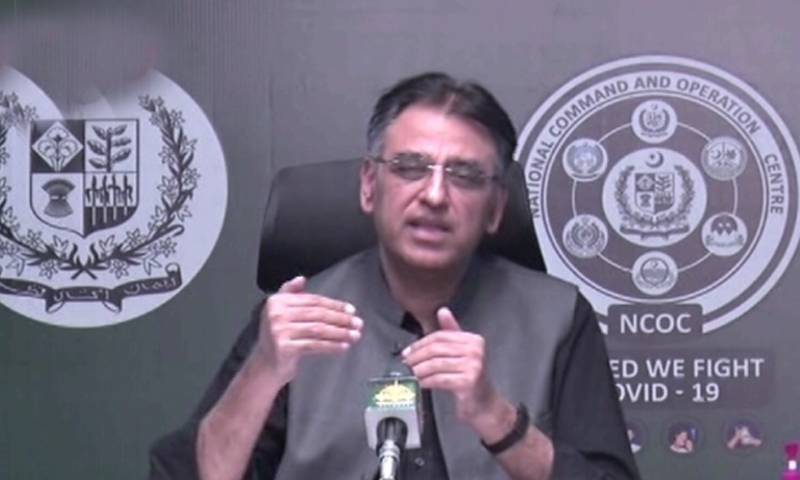 Asad Umar directs chief secretaries to provide implementation plan for NCC's decisions