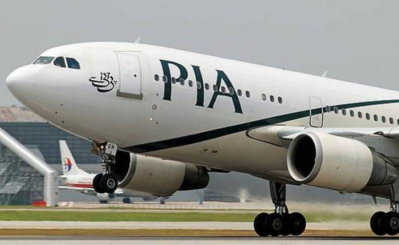 COVID19 – Here's how PIA will bring back Pakistanis stranded in UAE