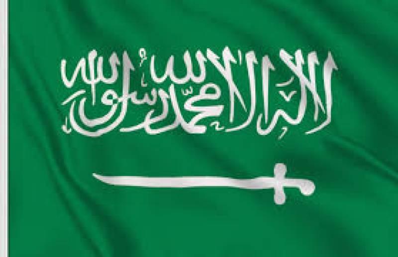 Funeral of Saudi Prince Saud bin Abdullah today in Riyadh