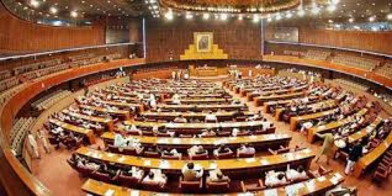 Pakistan steel Mills: Senate Chairman forwards matter to relevant committee