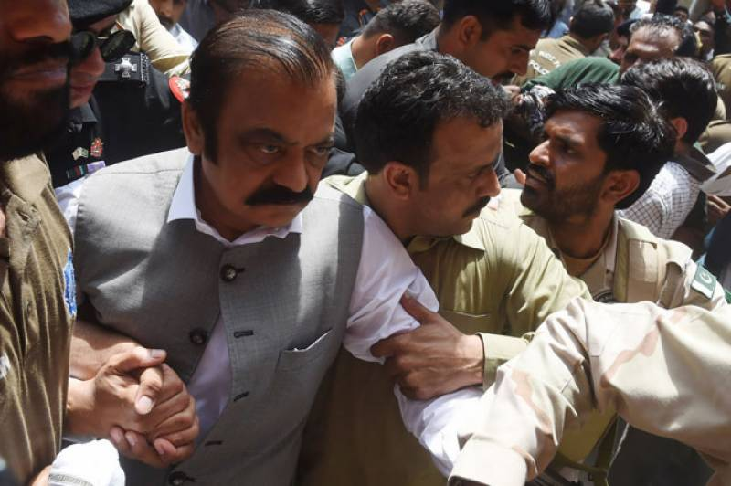Rana Sanaullah gets one-time court exemption in narcotics case